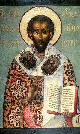 Sfîntul Sfinţit Tihon, Episcopul Amatundei