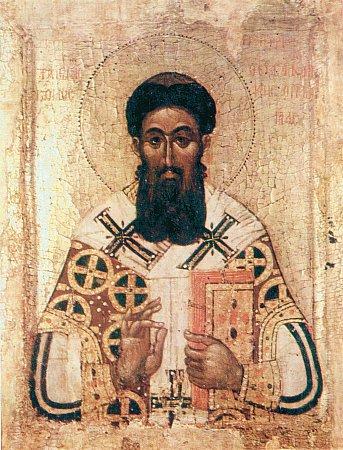 Sfîntul Grigorie Palama