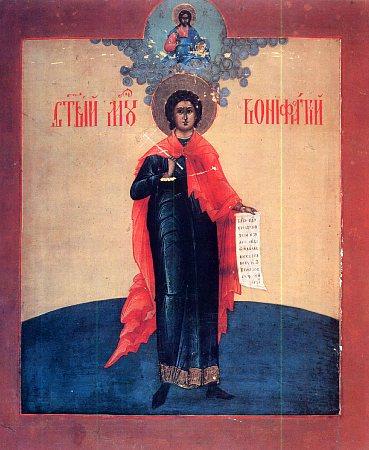 Sfîntul Mucenic Bonifatie