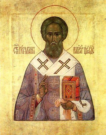 Sfîntul Ghermano, Arhiepiscopul Constantinopolului
