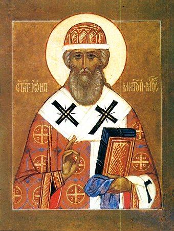 Sfîntul Iona, Mitropolitul Moscovei şi a toată Rusia