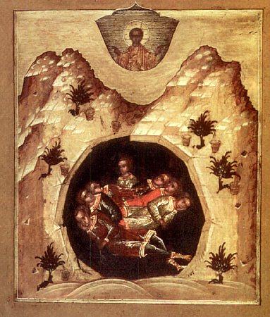 Sfinţi şapte tineri din Efes