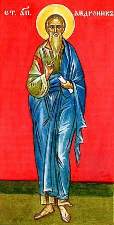 Sfîntul Apostol Andronic