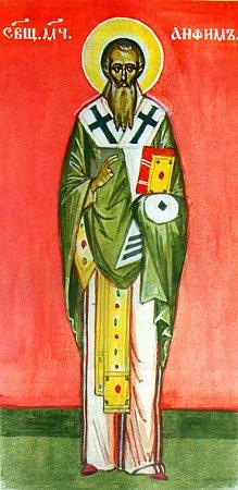 Sfîntul Sfinţitul Mucenic Antim, Episcopul Nicomidiei