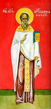 Sfîntul Mucenic Artemon