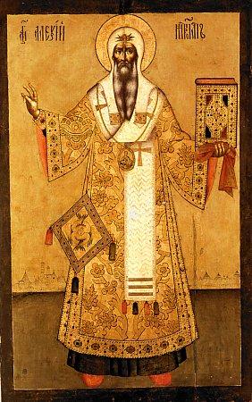 Cuviosul Alexie, Mitropolitul Kievului şi a toată Rusia