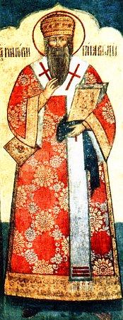 Sfîntul Grigorie Dialogul, papă al Romei