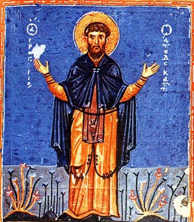 Cuviosul Părinte Grigorie Decapolitul