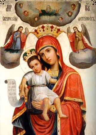 Икона Божией Матери ''Достойно есть''