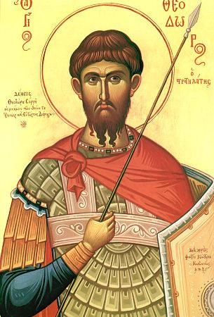 Sfantul Mucenic Teodor Stratilat