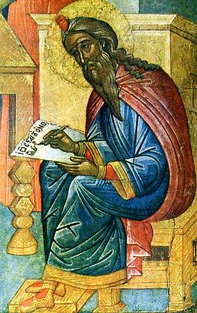 Sfîntul Prooroc Zaharia