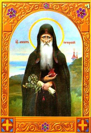 Cuviosul Agapit, doctorul Pecerscăi