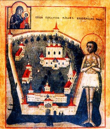 Sfîntul şi fericitul Iacob de la Boroviţchi
