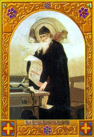 Cuviosul Părinte Nestor, cronicar al Rusiei