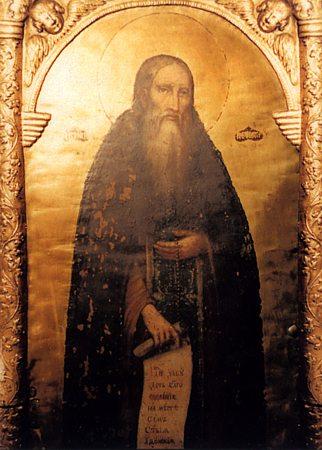 Cuviosul Antonie al Pecerscăi