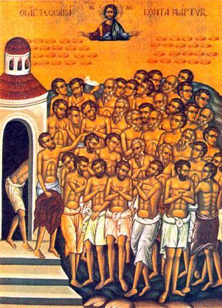 Sfinţii patruzeci de Mucenici din Sevastia