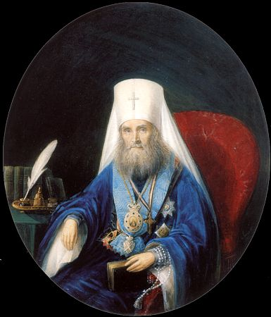Святитель Филарет (Дроздов), митрополит Московский и Коломенский