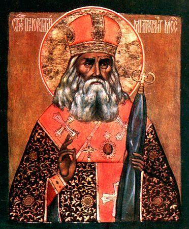 Икона свт. Иннокентия, митрополита Московского