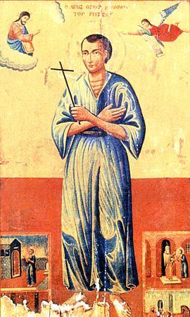 Sfîntul Ioan Rusul