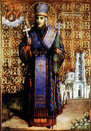 Иоасаф, епископ Белгородский, святитель