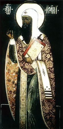 Cuviosul Isaia, Episcopul Rostovului