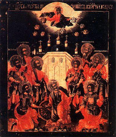 Sfinţii nouă Mucenici care au pătimit în Cizic
