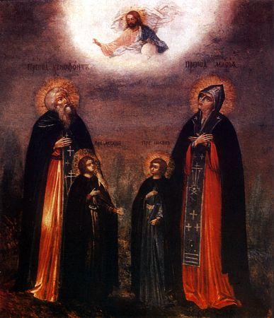 Cuvioşii Xenofont şi Maria cu fiii lor Ioan şi Arcadie