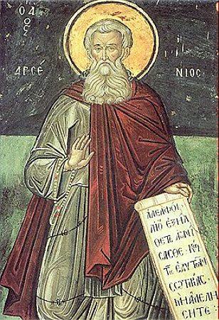 Cuviosul Arsenie cel Mare
