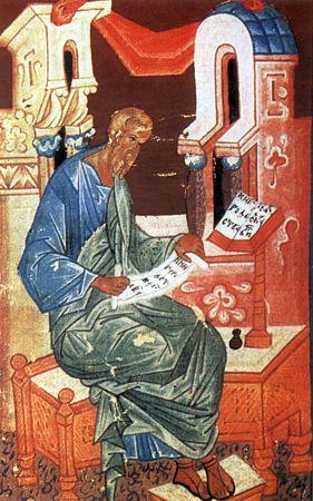 Sfîntul Apostol şi Evanghelist Matei