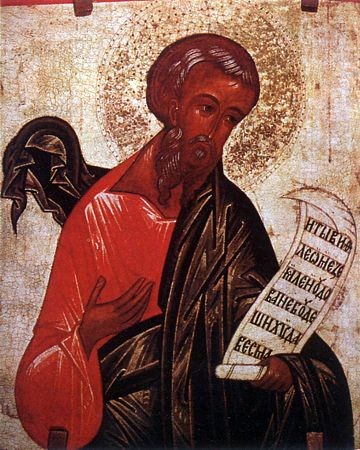 Sfîntul Prooroc Miheia