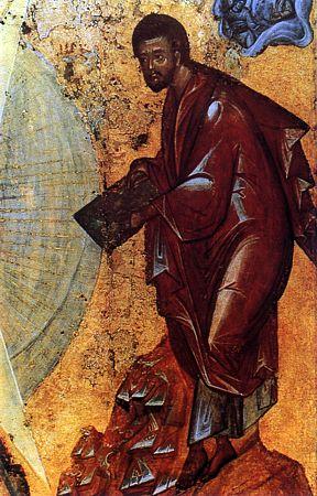 Sfîntul Prooroc Moise