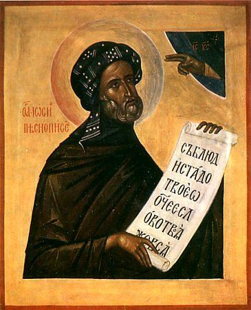 Cuviosul Iosif, scriitorul de cîntări