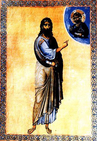 Sfîntul Prooroc Ieremia