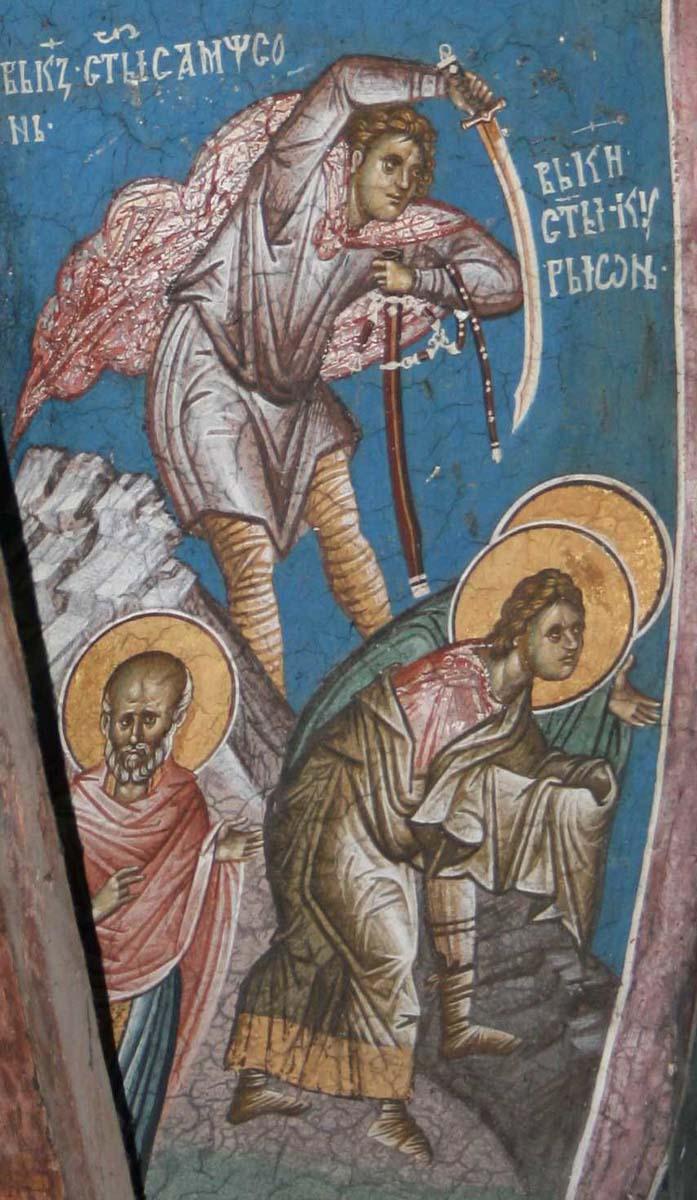 Saints Cyr et Jean anargyres - orthodoxie.com