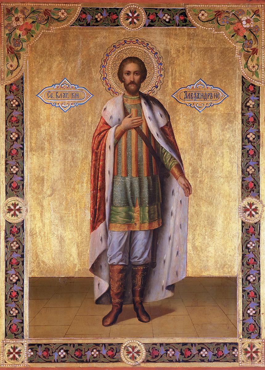 Приход Святого Георгия Победоносца  Последние новости