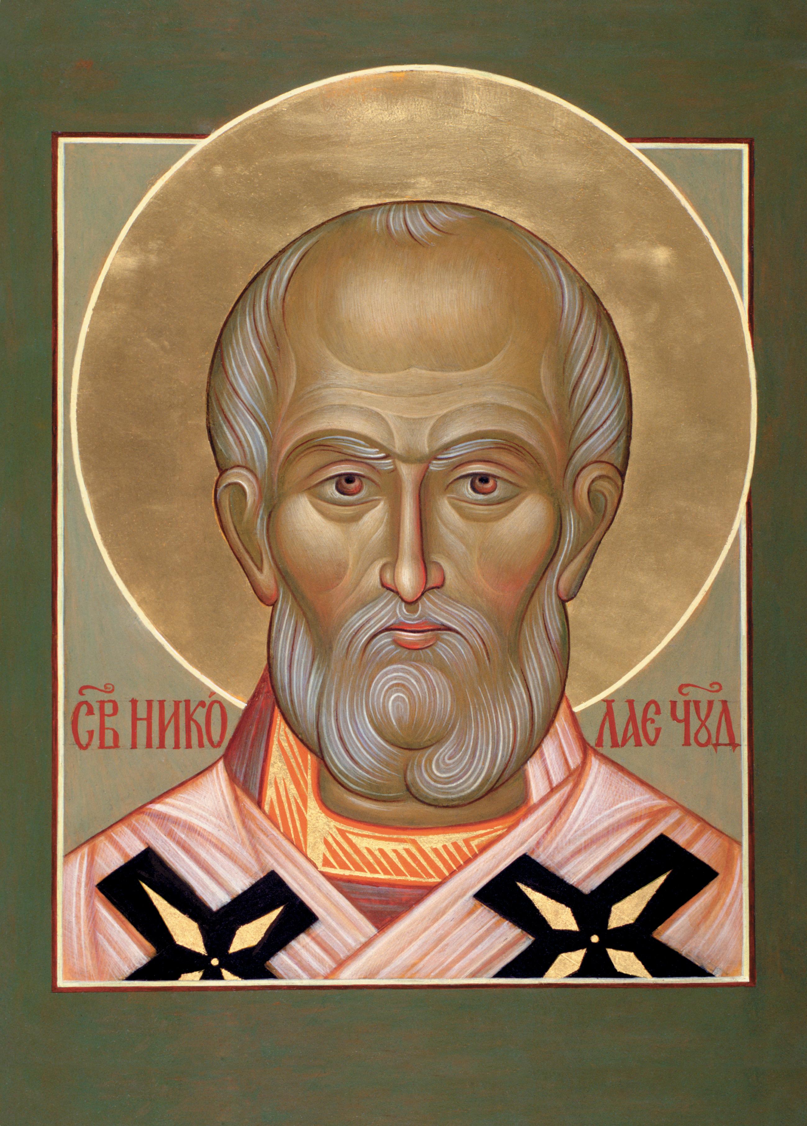 Святитель Николай Мирликийский, чудотворец + Православный ...
