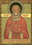 Священномученик Николай Кандауров