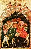 Семь отроков Ефесских