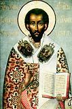 Святитель Тихон епископ Амафунтский