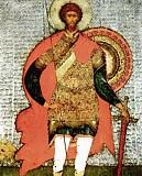Великомученик Феодор Стратилат