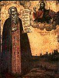 Преподобный Евфимий Суздальский