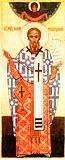 Иоанн Новгородский
