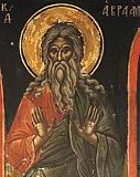 Праотец Авраам