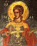 Аифал, диакон Персидский