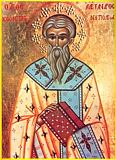 Александр Константинопольский