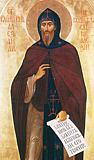 Александр Невский, в схиме Алексий