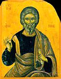 Анания апостол от 70-ти