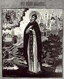 Антоний Римлянин