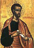 Варфоломей апостол от 70-ти