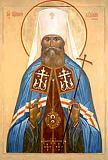 Единой Церкви РПЦ едины пастыри святые! Is1715